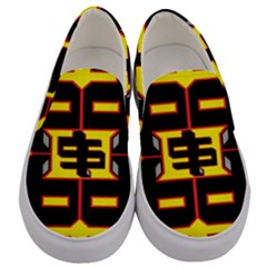 Give Me The Money Men s Canvas Slip Ons