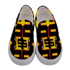 Give Me The Money Women s Canvas Slip Ons