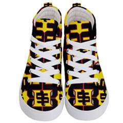 Give Me The Money Kid s Hi Top Skate Sneakers