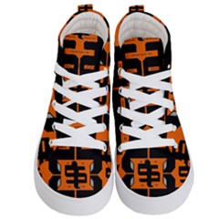 Give Me The Money 7286 Kid s Hi Top Skate Sneakers