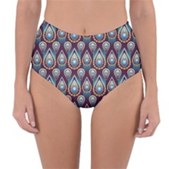 Seamless Pattern Pattern Reversible High Waist Bikini Bottoms