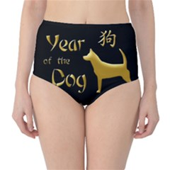 Year Of The Dog   Chinese New Year High Waist Bikini Bottoms