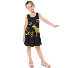 Year Of The Dog   Chinese New Year Kids  Sleeveless Dress