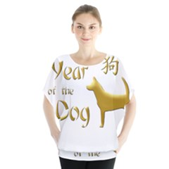 Year Of The Dog   Chinese New Year Blouse