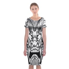 Japanese Onigawara Mask Devil Ghost Face Classic Short Sleeve Midi Dress