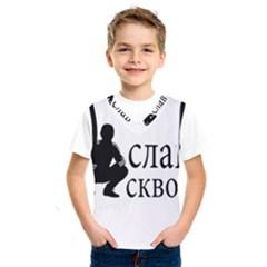 Slav Squat Kids  Sportswear
