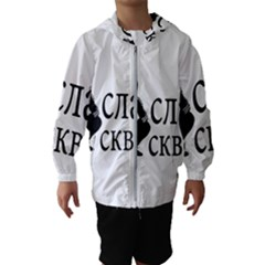 Slav Squat Hooded Wind Breaker (kids)
