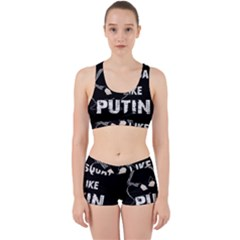 Squat Like Putin Work It Out Sports Bra Set