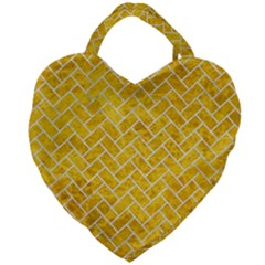 Brick2 White Marble & Yellow Marble Giant Heart Shaped Tote