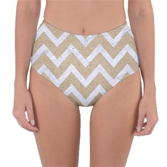 Chevron9 White Marble & Sand Reversible High Waist Bikini Bottoms