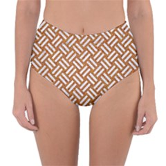 Woven2 White Marble & Rusted Metal Reversible High Waist Bikini Bottoms