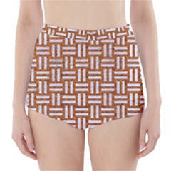 Woven1 White Marble & Rusted Metal High Waisted Bikini Bottoms