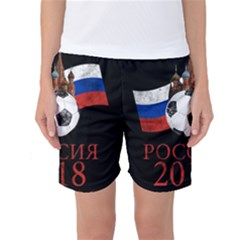 Russia Football World Cup Women s Basketball Shorts