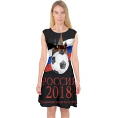 Russia Football World Cup Capsleeve Midi Dress