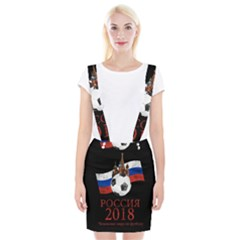 Russia Football World Cup Braces Suspender Skirt