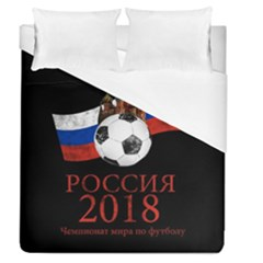 Russia Football World Cup Duvet Cover (queen Size)