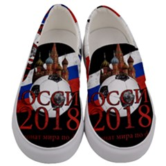 Russia Football World Cup Men s Canvas Slip Ons