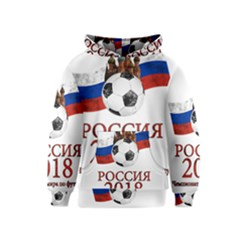 Russia Football World Cup Kids  Pullover Hoodie