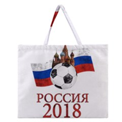 Russia Football World Cup Zipper Large Tote Bag