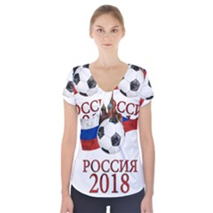 Russia Football World Cup Short Sleeve Front Detail Top