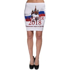 Russia Football World Cup Bodycon Skirt