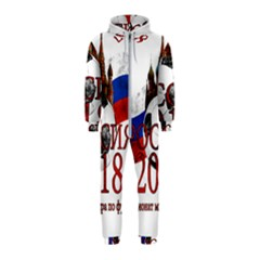 Russia Football World Cup Hooded Jumpsuit (kids)
