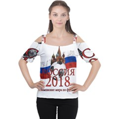 Russia Football World Cup Cutout Shoulder Tee
