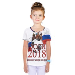 Russia Football World Cup Kids  One Piece Tee