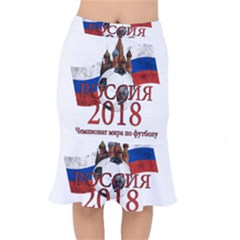 Russia Football World Cup Mermaid Skirt