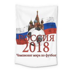 Russia Football World Cup Small Tapestry
