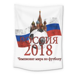 Russia Football World Cup Medium Tapestry