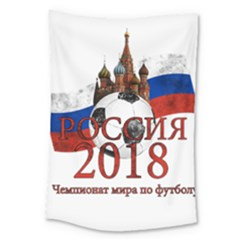 Russia Football World Cup Large Tapestry