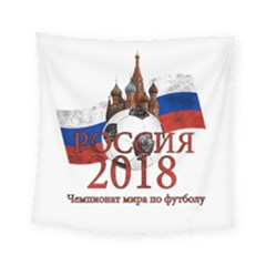 Russia Football World Cup Square Tapestry (small)