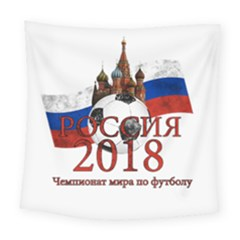 Russia Football World Cup Square Tapestry (large)