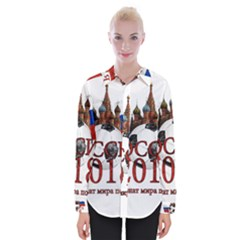 Russia Football World Cup Womens Long Sleeve Shirt