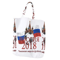 Russia Football World Cup Giant Grocery Zipper Tote