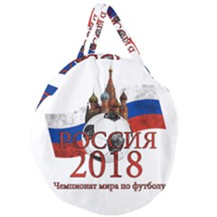 Russia Football World Cup Giant Round Zipper Tote