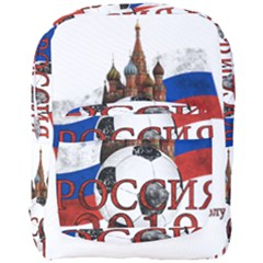 Russia Football World Cup Full Print Backpack