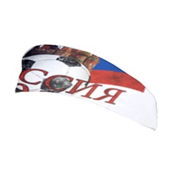 Russia Football World Cup Stretchable Headband