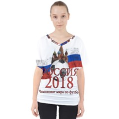 Russia Football World Cup V Neck Dolman Drape Top