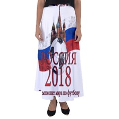 Russia Football World Cup Flared Maxi Skirt