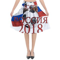 Russia Football World Cup Flared Midi Skirt