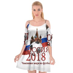 Russia Football World Cup Cutout Spaghetti Strap Chiffon Dress