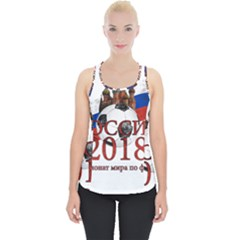 Russia Football World Cup Piece Up Tank Top