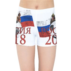 Russia Football World Cup Kids Sports Shorts