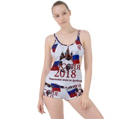 Russia Football World Cup Boyleg Tankini Set