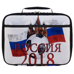 Russia Football World Cup Full Print Lunch Bag