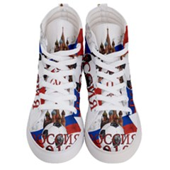 Russia Football World Cup Men s Hi Top Skate Sneakers