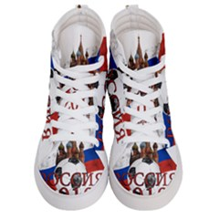 Russia Football World Cup Women s Hi Top Skate Sneakers