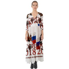Russia Football World Cup Button Up Boho Maxi Dress